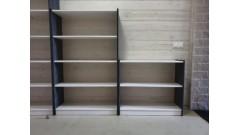 Стеллаж Классик №3 • Мебель «КЛАССИК»