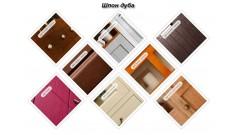 Комод Валенсия 2-17 • Мебель «ВАЛЕНСИЯ»