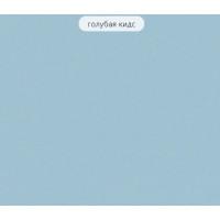 Голубая Кидс